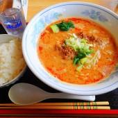 拉麺厨房 北斗