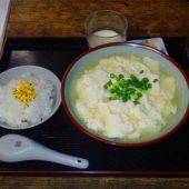 豆腐の比嘉