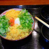 丸亀製麵~!!